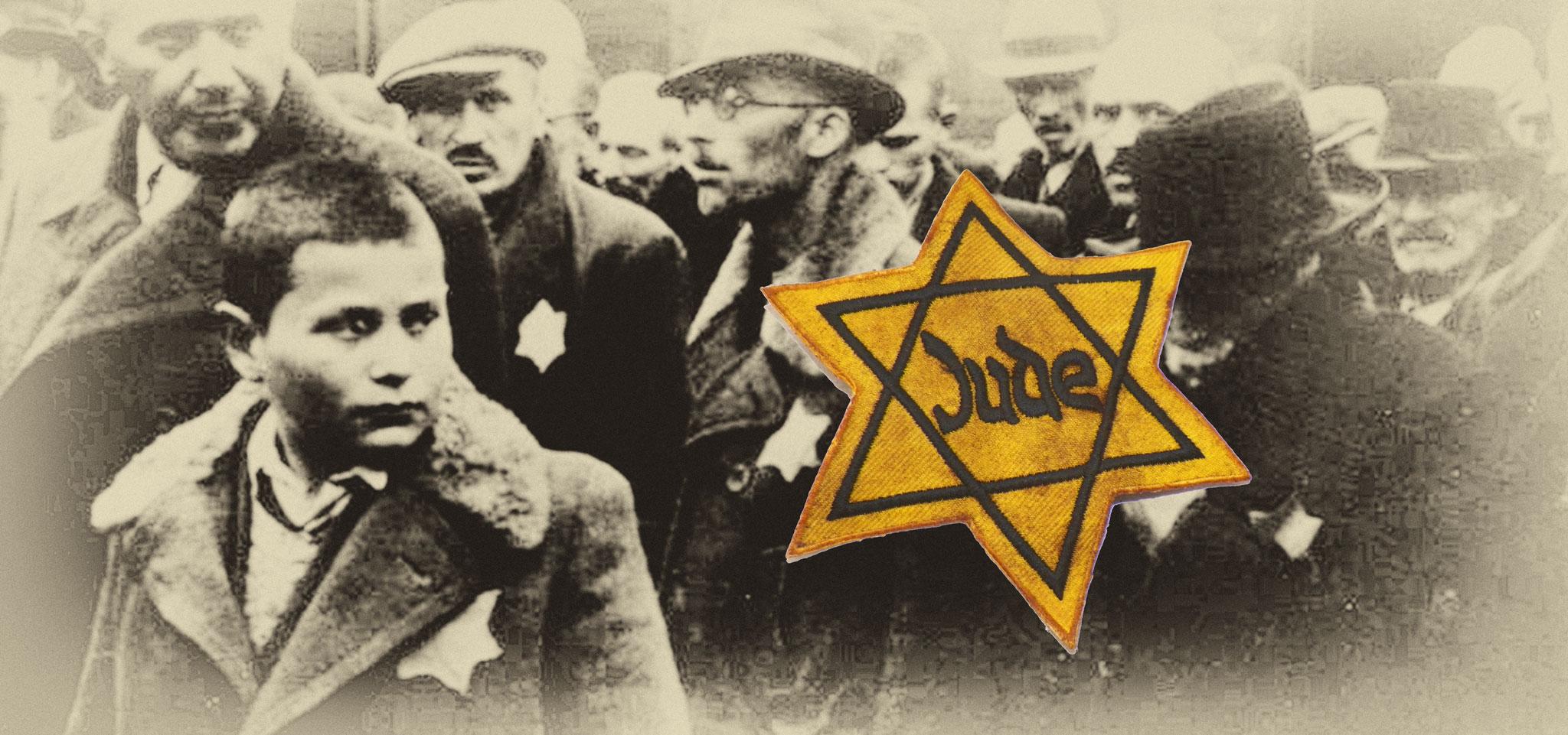 יום השואה, Йом ха-Шоа