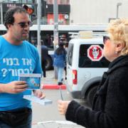 Израиль. Разговор. © Евреи за Иисуса