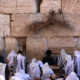 Photo: MathKnight and Zachi Evenor. Religious Jews pray in the Western Wall (Wailing Wall, HaKotel HaMaaravi), Jerusalem