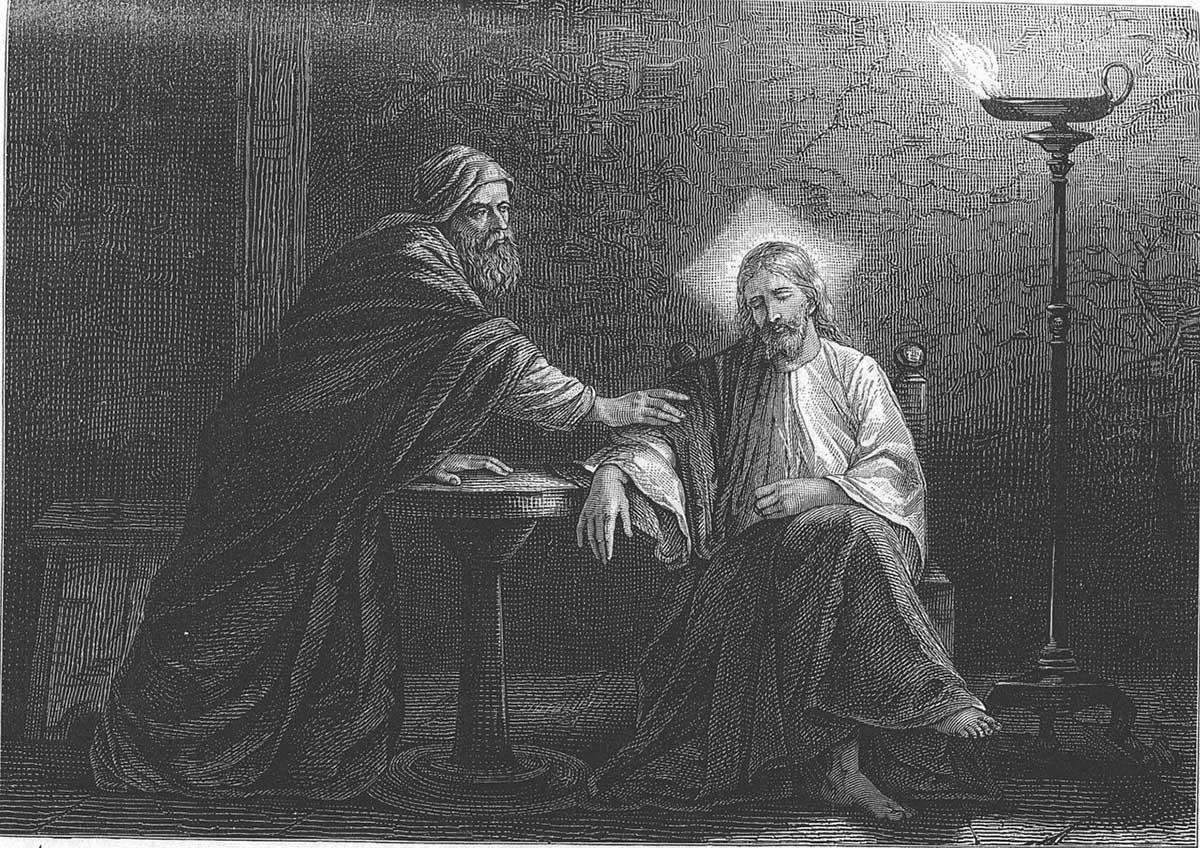 Иисус и Никодим