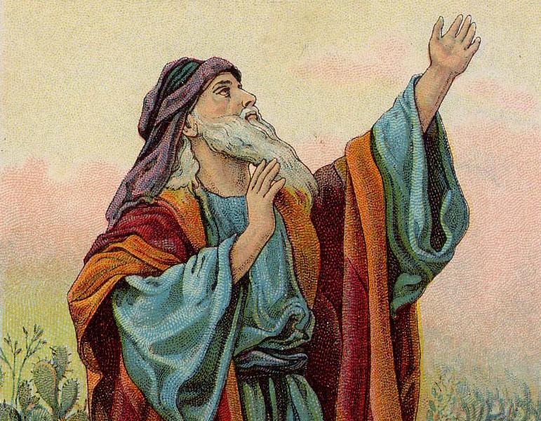 пророк Исаия