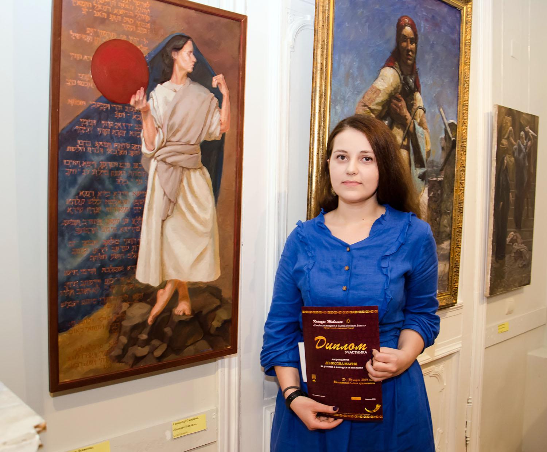 """Мария Денисова и её работа """"Мариам"""""""